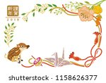 2019 japanese new year card... | Shutterstock .eps vector #1158626377
