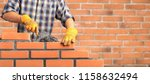 bricklayer industrial worker... | Shutterstock . vector #1158632494