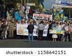 zaporizhia  ukraine august 24 ...   Shutterstock . vector #1158642151