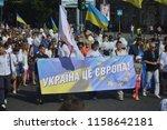 zaporizhia  ukraine august 24 ...   Shutterstock . vector #1158642181
