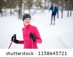 cross country skiing  young... | Shutterstock . vector #1158645721