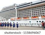 russia  vladivostok  august  07 ... | Shutterstock . vector #1158696067