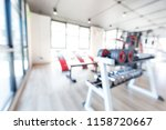 abstract blurred fitness room... | Shutterstock . vector #1158720667