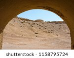 zoroastrian tower of silence | Shutterstock . vector #1158795724
