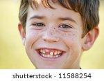 close up of little boys face | Shutterstock . vector #11588254