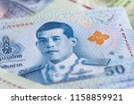 banknotes of the tailand  new... | Shutterstock . vector #1158859921