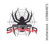 spider logo for your business ... | Shutterstock .eps vector #1158864871