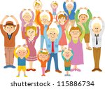 people | Shutterstock .eps vector #115886734