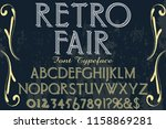 font handcrafted typeface... | Shutterstock .eps vector #1158869281
