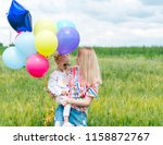 happy little girl with mother.... | Shutterstock . vector #1158872767