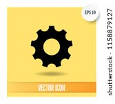 gear icon vector with yellow... | Shutterstock .eps vector #1158879127