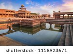 fatehpur sikri agra  india at... | Shutterstock . vector #1158923671