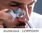 close up of a male jeweler's... | Shutterstock . vector #1158952654