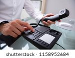 close up of a businessman's... | Shutterstock . vector #1158952684