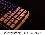 answer key of a scientific... | Shutterstock . vector #1158967897