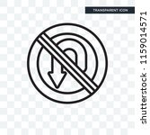 u turn vector icon isolated on... | Shutterstock .eps vector #1159014571