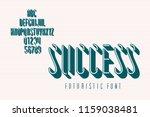 narrow futuristic font called... | Shutterstock .eps vector #1159038481