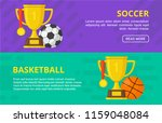 set of sport banners. football  ... | Shutterstock .eps vector #1159048084