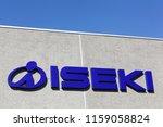 randers  denmark   may 5  2018  ... | Shutterstock . vector #1159058824