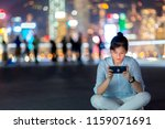 woman using smartphone in front ... | Shutterstock . vector #1159071691