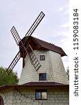 white brick windmill. beautiful ... | Shutterstock . vector #1159083184