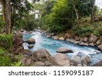 the celeste river in the... | Shutterstock . vector #1159095187