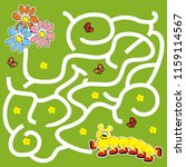 labyrinth  board game for... | Shutterstock .eps vector #1159114567