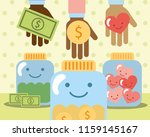 hands with money heart in jar... | Shutterstock .eps vector #1159145167
