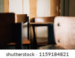 selective soft and blur focus... | Shutterstock . vector #1159184821