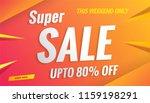 super sale banner template... | Shutterstock .eps vector #1159198291