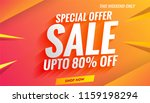 sale banner template color... | Shutterstock .eps vector #1159198294