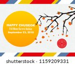 korean chuseok thanksgiving... | Shutterstock .eps vector #1159209331