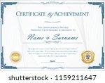 certificate or diploma retro... | Shutterstock .eps vector #1159211647