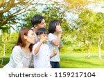 asian family enjoyed outdoor... | Shutterstock . vector #1159217104