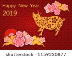 chinese new year. zodiac pigs....   Shutterstock .eps vector #1159230877