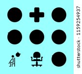 hospital icons set. surgical ... | Shutterstock .eps vector #1159254937