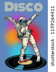 Disco. Woman Astronaut Dancing...