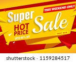 sale poster template yellow... | Shutterstock .eps vector #1159284517