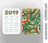 2019 pocket calendar basic grid....   Shutterstock .eps vector #1159301164