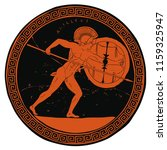 ancient greek warrior with a... | Shutterstock .eps vector #1159325947