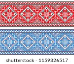 black  red and blue colors... | Shutterstock .eps vector #1159326517