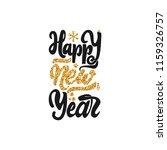 happy new year 2017 gold... | Shutterstock . vector #1159326757