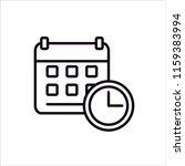 calendar   vector icon | Shutterstock .eps vector #1159383994