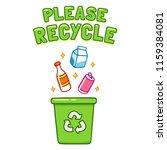 Cute Cartoon Please Recycle...