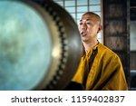 kyoto prefecture  japan  ... | Shutterstock . vector #1159402837