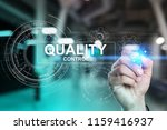 quality assurance. control and... | Shutterstock . vector #1159416937