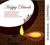 beautiful card for diwali | Shutterstock .eps vector #115944961