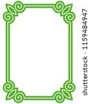 green simple line border frame... | Shutterstock .eps vector #1159484947
