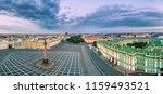 Saint Petersburg. Palace Square....
