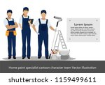home paint specialist cartoon... | Shutterstock .eps vector #1159499611